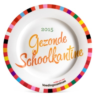 VSO Herenwaard heeft de Schoolkantine Schaal 2015!